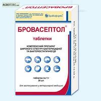 Бровасептол таблетки № 100 уп. Бровафарма комплексный антибиотик широкого спектра действия для ветеринарии