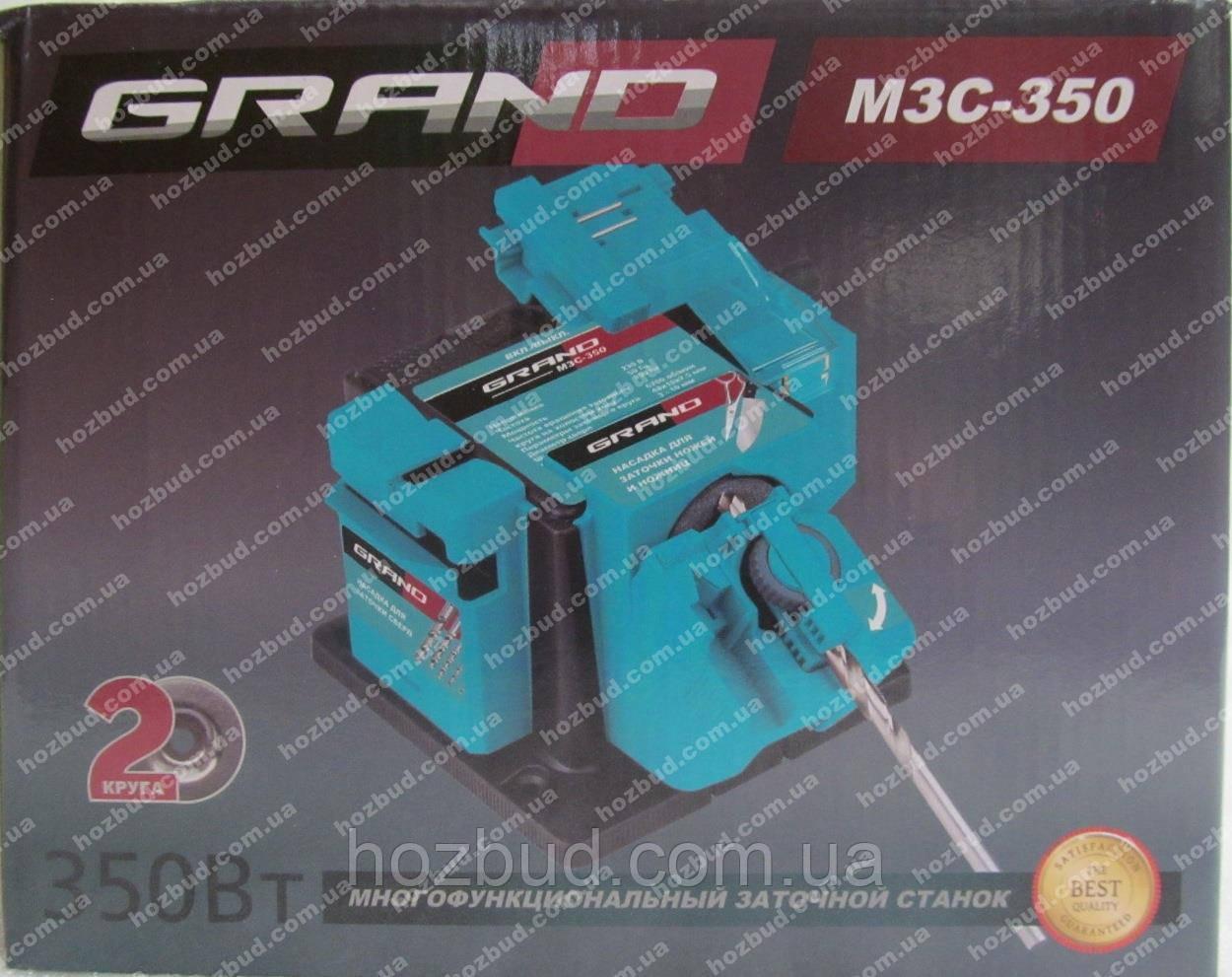 Багатофункціональний заточний верстат GRAND МЗС-350