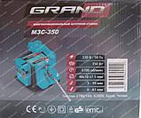 Багатофункціональний заточний верстат GRAND МЗС-350, фото 9