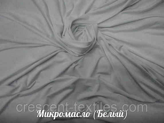 Микромасло (Белый), фото 2