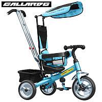 Велосипед трехколесный Baby Tilly BT-CT-0001 Blue