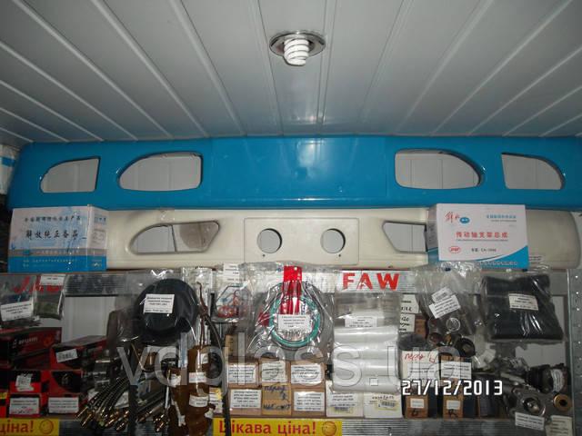 Бампер передний синий FAW 1051, 1061