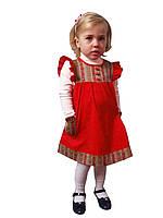 Сарафан детский для девочки  М -984  рост 80