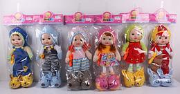 Игрушка кукла мягкая.Детская мягкотелая кукла.Куклы пупсы мягкие.