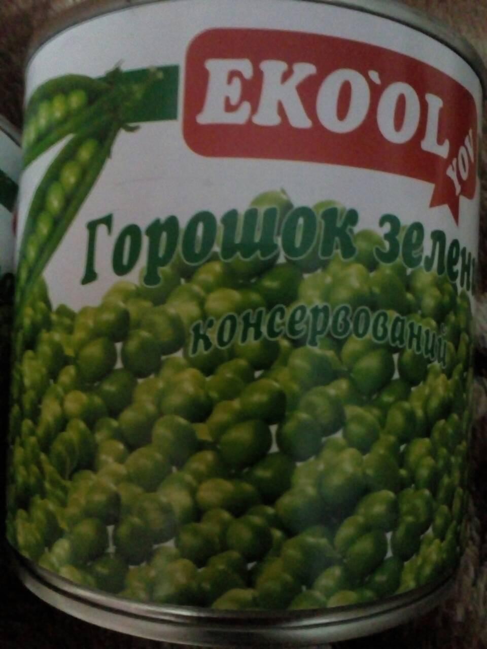 Зелений горошок 420 грам ТМ EKOOL
