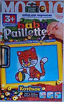 """Картина-мозайка из пайеток и глиттера в багетной рамке """"Котенок"""""""