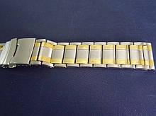 Браслет на годинник метал 20 Gold-Silver