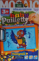 """Картина-мозайка из пайеток и глиттера в багетной рамке """"Попугай"""""""