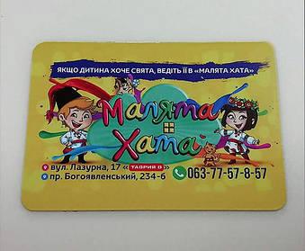 Плоские рекламные магниты для детского развлекательного центра. Размер 95х65 мм 54