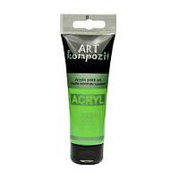 Художественная акрилова краска Art Kompozit (желто-зеленый 323) 75 мл, фото 1
