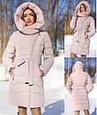 Пальто женское зимнее с мехом Nui very, фото 7