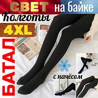 c747ef418ae6 Женские колготы с начесом оптом в Хмельницком. Сравнить цены, купить ...