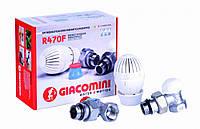 Комплект радиатора Giacomini R470FX003 (угловой)