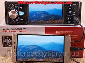 Автомагнитола Pioneer 4036CRB Mirror LINK с камерой заднего вида, фото 2