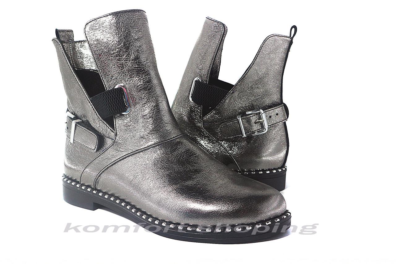 Ботинки женские бронзовые кожаные  V 1213