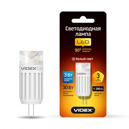 LED лампа VIDEX G4-i 3W G4 4100K 12V