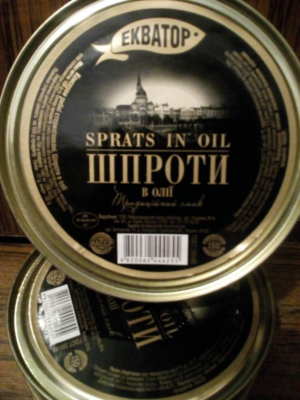 ТМ ЕКВАТОР Шпроты в масле 100 грамм