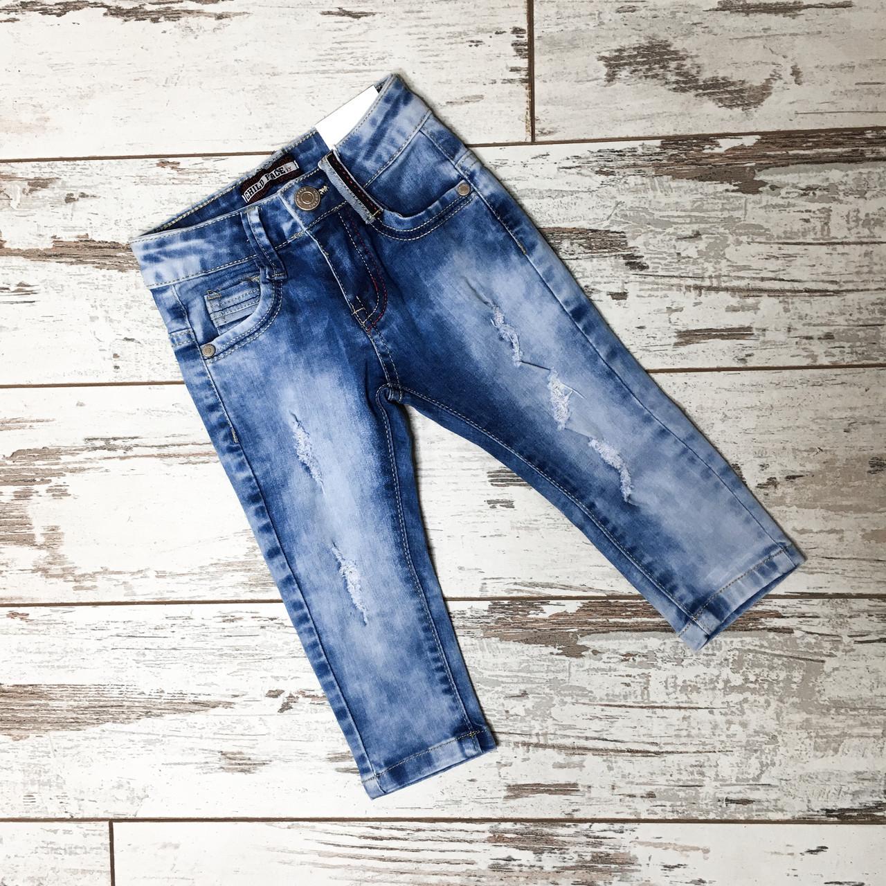 Модні джинси для хлопчика  продажа 493e39ed99402