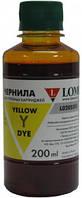 Чернила для принтеров Epson LOMOND LE08-001Y Yellow, 100 мл.