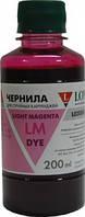 Чернила для принтеров Epson LOMOND LE08-002LM Light Magenta,200 мл