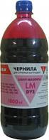 Чернила для принтеров Epson LOMOND LE08-010LM NEW LightMagenta, 1000 мл.