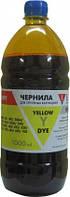 Чернила для принтеров Epson LOMOND LE08-010Y NEW Yellow, 1000 мл.