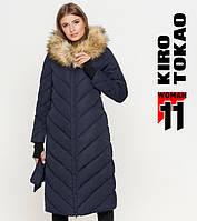 Зимняя женская куртка 1763 синяя | Kiro Tokao