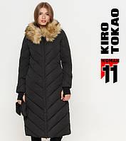 Куртка женская на зиму 1763 черная | Kiro Tokao