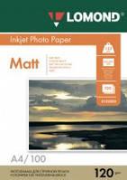 Бумага для струйных принтеров матовая Lomond 120 г/м, А4 100л.