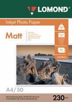 Бумага для струйных принтеров матовая Lomond 230 г/м, А4 50л.