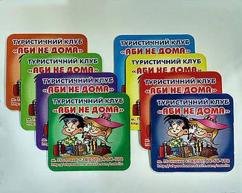 Рекламні вінілові магніти для туристичного клубу. Розмір 63х63 мм 5