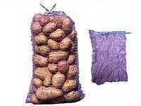 Сетка овощная от импортера 40/60,45/75,50/80 от 2000 шт 40/60, 20, Красный