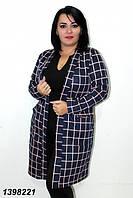 Женский кардиган пиджак из трикотажа. Размеры норма и батал: 42, 44, 46, 48, 50, 52, 54. Разные цвета.