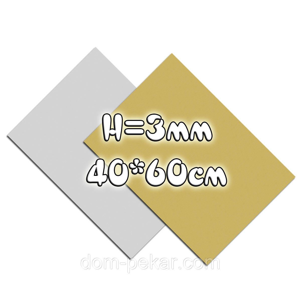 Подложка для торта усиленная золото/белая Monteverdi Н=3мм 40*60см