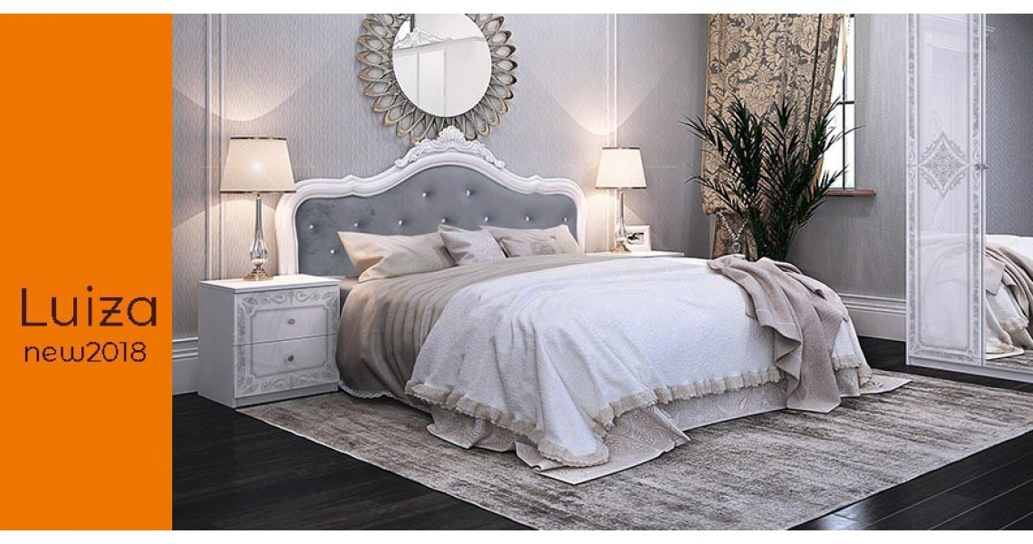 Спальня Луиза 3Д Миро-Марк