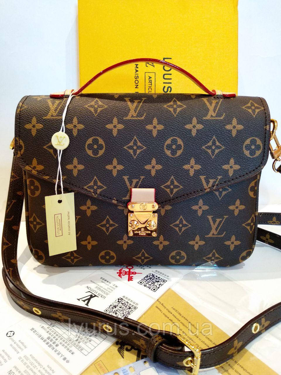 Женская сумка Louis Vuitton Pochette Metis Monogram