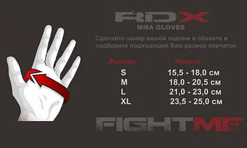Перчатки ММА RDX Blood S, фото 2