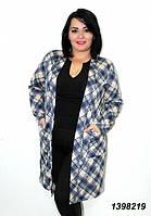 Женский кардиган пиджак из трикотажа. Размеры норма и батал: 42, 44, 46, 48, 50, 52, 54,56. Разные цвета.
