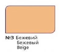 """Колер концентрат ТМ """"Зебра"""" бежевый 3"""