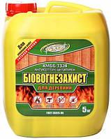Биозащита ХМББ-3324 Блеск бесцветная, 5 л