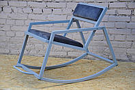 Кресло-качалка металлическая в стиле Лофт, фото 1