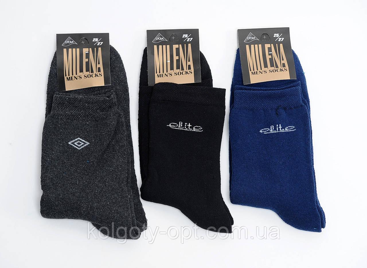 Носки мужские махровые Милена х/б (продаются только от 12 пар)