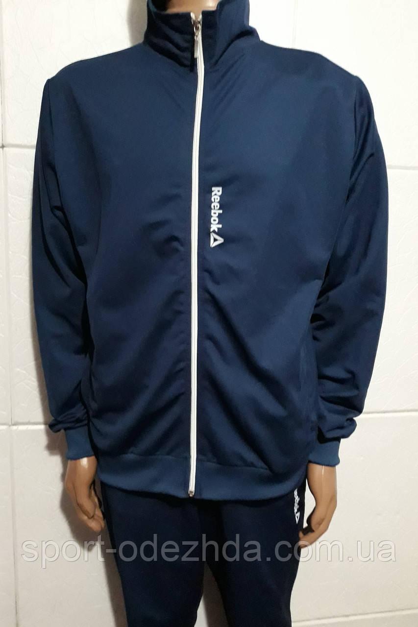 7b9b98c35c26 Спортивные костюмы мужские РИБОК Ткань лакоста: продажа, цена в ...
