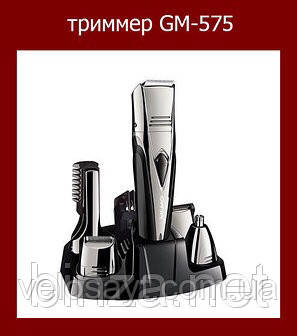 Машинка-триммер для стрижки волос Gemei GM 575 !Гарантия!, фото 2