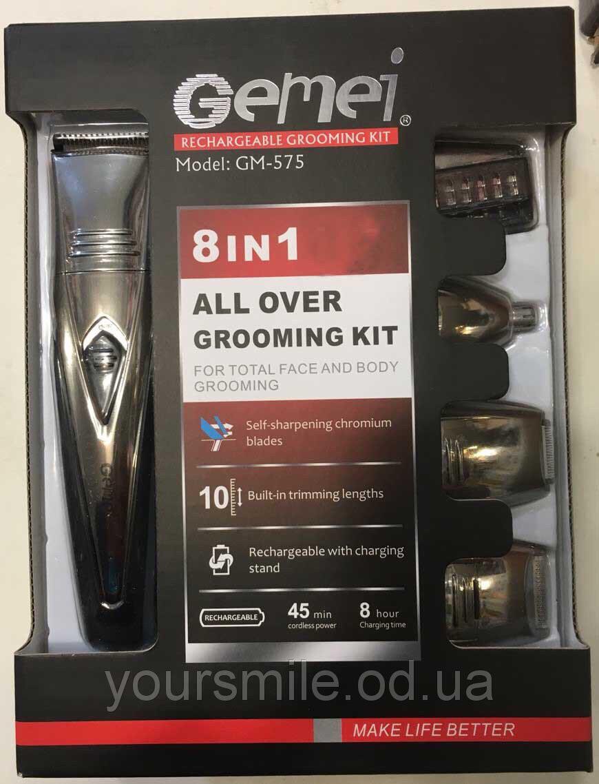 Машинка-триммер для стрижки волос Gemei GM 575 !Гарантия!