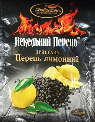 Перец лимонный  ТМ Пекельный перець 30 грамм
