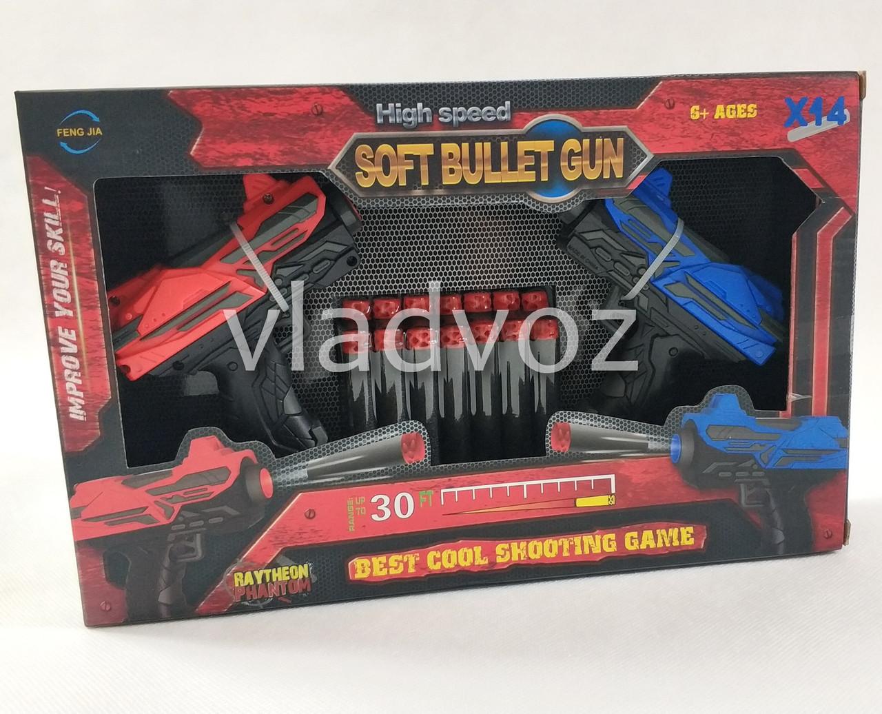 Пистолет с присосками Soft bullet gun красного цвета