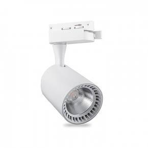 Трековый светодиодный светильник Feron AL100 12w 4000К белый, фото 2
