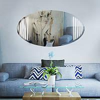 """Овальное зеркало """"Linea"""" с подсветкой, фото 1"""