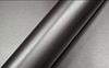 Пленка Arlon 507BR Brashed Silver